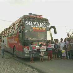 भारत, बांग्लादेश, भूटान और नेपाल के बीच बस सेवा का ट्रायल शुरू