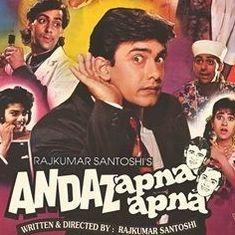 NFAI adds 71 films in rare 16 mm print, including 'Pinjara', 'Suhaag' and 'Andaz Apna Apna'