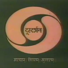 Watch: On this day, April 25, Doordarshan began testing colour television programmes in India
