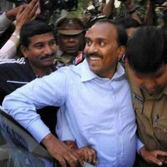 Karnataka Assembly polls: Supreme Court rejects Janardhan Reddy's plea to campaign in Ballari