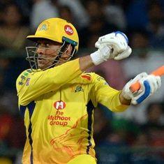 आईपीएल 2018 : चेन्नई सुपरकिंग्स ने रोमांचक मुकाबले में रॉयल चैलेंजर्स बैंगलोर को हराया