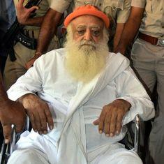 राजस्थान : नाबालिग से बलात्कार के दोषी आसाराम बापू ने राज्यपाल के पास माफी की अर्ज़ी लगाई