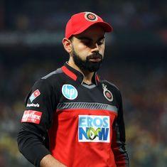 बीसीसीआई क्यों नहीं चाहता कि विराट कोहली काउंटी क्रिकेट खेलने इंग्लैंड जाएं?