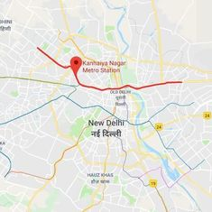 Delhi: Girl dead, 17 children injured as school van collides with milk tanker