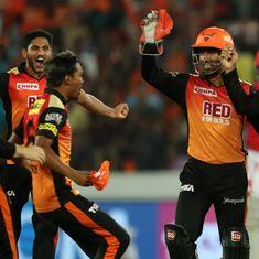 आईपीएल 2018 : सनराइजर्स हैदराबाद की शानदार गेंदबाजी के आगे किंग्स इलेवन पंजाब ने घुटने टेके