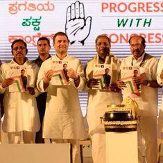 कर्नाटक : राहुल गांधी ने कांग्रेस का घोषणापत्र जारी किया, कहा - यह लोगों के 'मन की बात' है