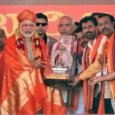 तीन कारण जिनके चलते नरेंद्र मोदी को लगता है कि कर्नाटक में भाजपा सरकार गिरना नफे का सौदा है