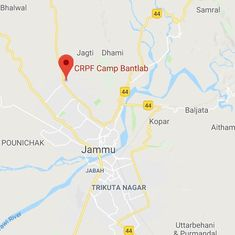 Jammu: Three CRPF personnel suspended after woman alleges one of them raped her