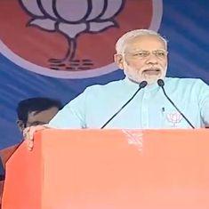 पीएम नरेंद्र मोदी द्वारा देश के पहले प्रधानमंत्री पर निशाना साधे जाने सहित दिन के बड़े समाचार
