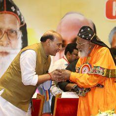 आर्चबिशप की चिट्ठी के बाद राजनाथ सिंह का बयान - अल्पसंख्यकों को कोई खतरा नहीं
