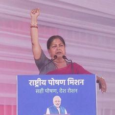 राजस्थान : वसुंधरा राजे सरकार ने राज्य के 25 जिलों में भाजपा कार्यालयों के लिए ज़मीन आवंटित की