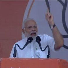 'मोदी सरकार का तो पता नहीं, लेकिन मोदी जी के भाषणों के चक्कर में नया इतिहास जरूर लिखा जाएगा!'