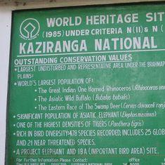 Assam: Student bodies protest against Centre's 'Adopt a Heritage' scheme