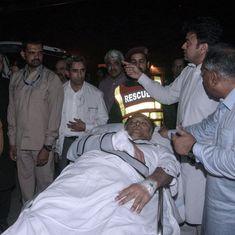 पाकिस्तान के गृह मंत्री पर जानलेवा हमला