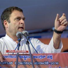 राहुल गांधी ने अगले साल अपने प्रधानमंत्री बनने की बात किस गणित के आधार पर कही है?