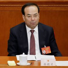 Former top Chinese official sentenced to life in prison for accepting bribes worth $26 million