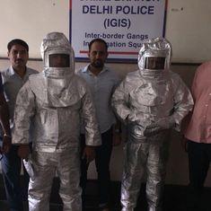 दिल्ली : नासा के नाम पर झांसा देने वाले बाप-बेटे गिरफ्तार