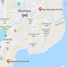 Mumbai: Fire breaks out at leather company, one firefighter injured