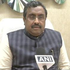 आरएसएस हमेशा से खुले विचारों वाला संगठन रहा है : राम माधव