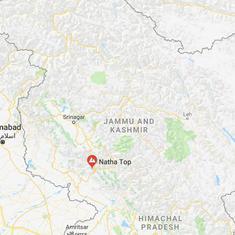Kashmir: IAF helicopter crash-lands in Natha Top, all people on board safe