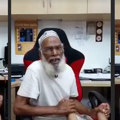 Watch: This chacha's cover of a 1950s pop song is unexpectedly brilliant