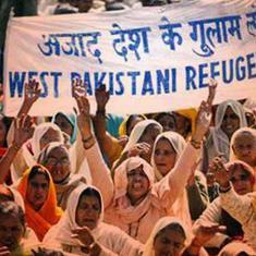 पाकिस्तान से आकर जम्मू-कश्मीर में बस गये हर हिंदू परिवार को साढ़े पांच लाख रुपये दिये जाएंगे