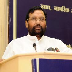Ram temple ordinance is not possible according to Constitution, says BJP ally Ram Vilas Paswan