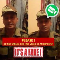 सेना की वर्दी में केरल के मुख्यमंत्री की आलोचना करने वाला व्यक्ति फर्जी : भारतीय सेना