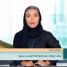 Watch: A female anchor delivers the nightly newscast in Saudi Arabia for the first time ever