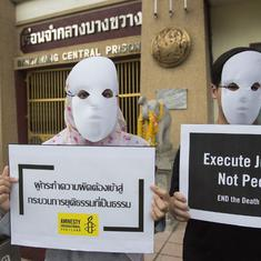 Thailand conducts first execution in nine years, Amnesty International condemns move