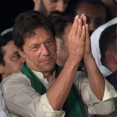 Pakistan: No foreign leader will be invited to Imran Khan's oath-taking ceremony, says his party