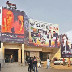 पाकिस्तान में ईद के दौरान भारतीय फिल्मों के प्रदर्शन पर रोक लगाए जाने सहित आज के ऑडियो समाचार