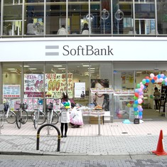 The big news: Softbank's President Nikesh Arora will resign, and nine other top stories