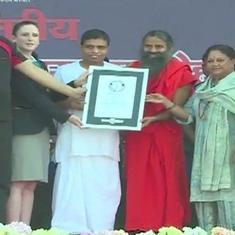 अंतरराष्ट्रीय योग दिवस पर रामदेव के नेतृत्व में विश्व रिकॉर्ड बनने सहित दिन के बड़े समाचार