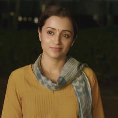 Listen: Trisha calls out to love in 'Kaathalae Kaathalae' from Vijay Sethupathi-starrer '96'