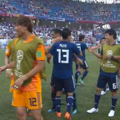 Fifa World Cup: Despite loss to Poland, Japan progress to last-16 on fair-play points