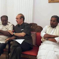 विपक्ष के लिए कर्नाटक की 'जीत' कितनी बड़ी मानी जाए?