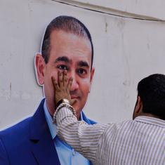 PNB scam: Enforcement Directorate attaches Nirav Modi's assets worth Rs 637 crore