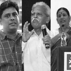 भीमा-कोरेगांव मामला : सुप्रीम कोर्ट ने सामाजिक कार्यकर्ताओं की रिहाई की मांग ठुकराई