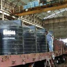 रेलवे ने पेयजल की बड़ी खेप केरल रवाना की