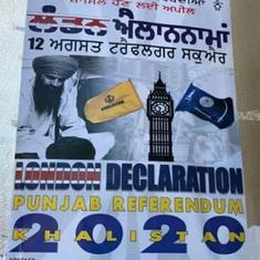 People have the right to protest, says United Kingdom on pro-Khalistan rally in London
