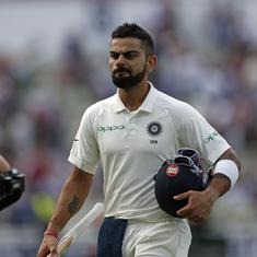 First Test: All eyes on Virat Kohli as India need 84 runs to win, England require five wickets