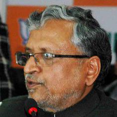 Srijan scam: Bihar Deputy CM Sushil Kumar Modi's cousin raided by tax department, say reports