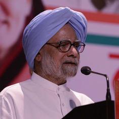 मोदी सरकार के कई काम देशहित में नहीं हैं : मनमोहन सिंह