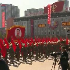 Watch: North Korea held a military parade on its anniversary, but without ballistic missiles