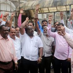 Maharashtra: State government employees call off three-day strike
