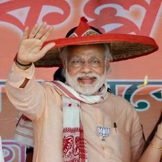 असम में जीत से मोदी गदगद, कहा - लोगों ने हमारे विकास के एजेंडे को स्वीकार किया