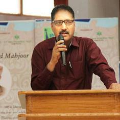 Jammu and Kashmir Police have identified editor Shujaat Bukhari's killers, say reports