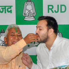 How did Tejashwi Yadav become Lalu Prasad's political heir ahead of his elder brother Tej Pratap?