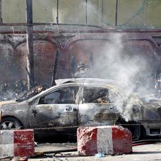 अफगानिस्तान : आत्मघाती हमले में 22 लोगों की मौत